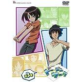 ドージンワーク 第3巻 [DVD]