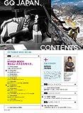 GQ JAPAN (ジーキュー ジャパン) 2010年 10月号 [雑誌] 画像