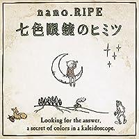 Nano.Ripe - Nanairo Megane No Himitsu [Japan CD] LACA-15481 by NANO.RIPE (2015-04-08)