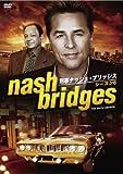 刑事ナッシュ・ブリッジス シーズン6[DVD]