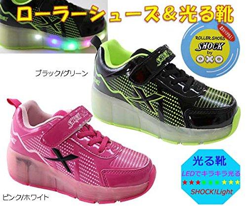 【ローラーシューズ】【光る靴】 SW023 キッズスニーカー ショックライト 男の子 女の子 (22...
