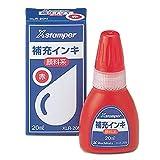 シャチハタ Xスタンパー 補充インク 顔料系 XLR-20N 20ml 赤
