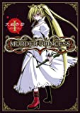MURDER PRINCESS(1)<MURDER PRINCESS> (電撃コミックス)