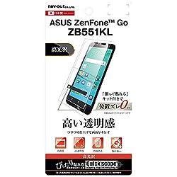 液晶保護フィルム 指紋防止 光沢 RT-AZGF/A1