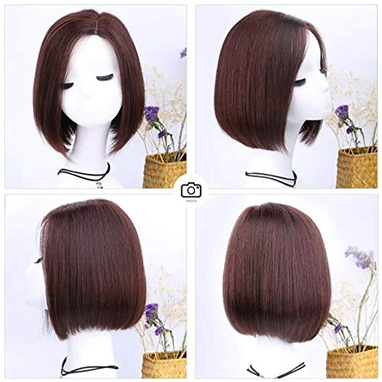 製作感情の顎YOUQIU ロングストレートヘアーの女性のかつらのために実際に髪の内側にバックルふんわりナチュラルウィッグでボブショートヘア (色 : Dark brown, Design : Full hand weaving)