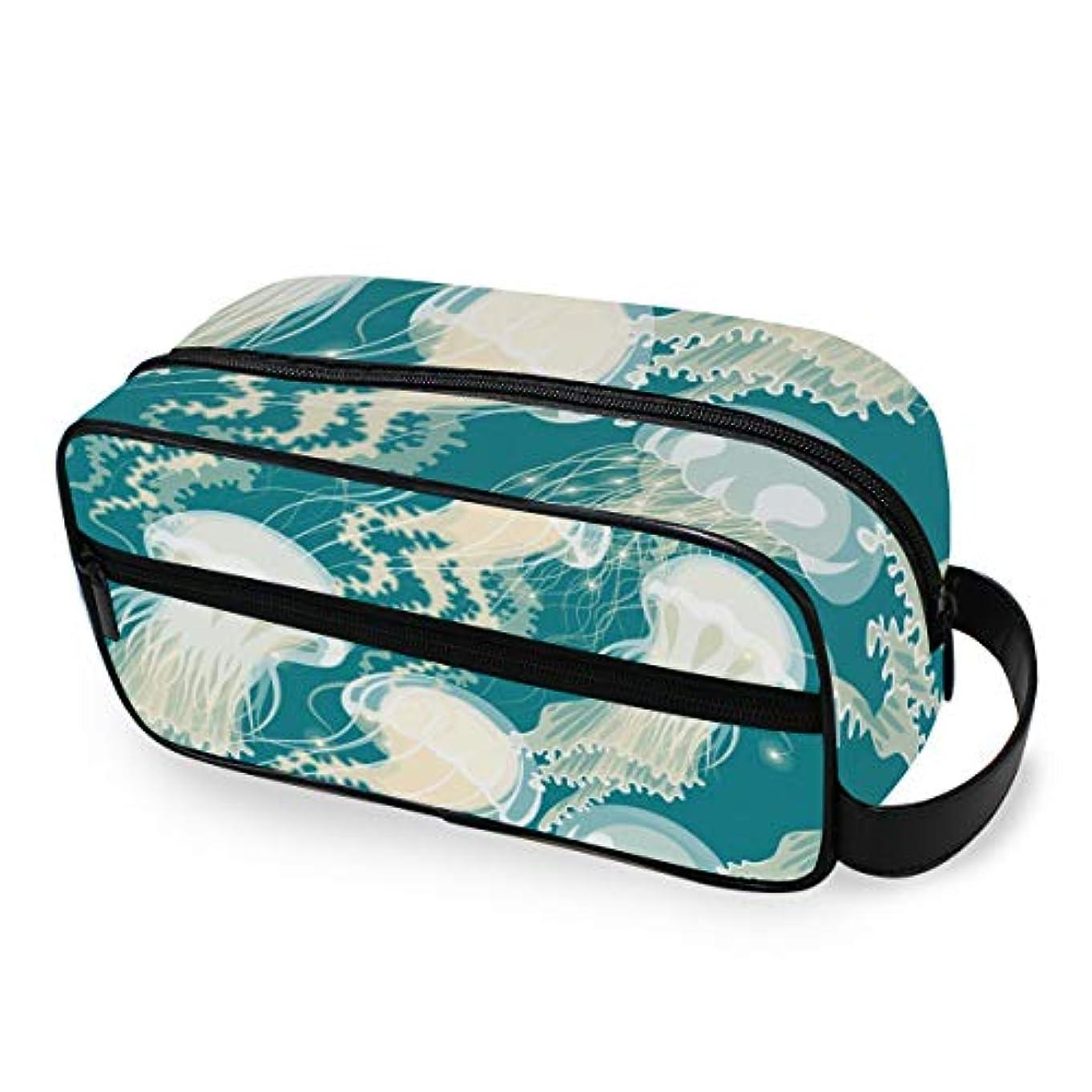 助けてぼかし湖USAKI 化粧ポーチ トラベルポーチ クラゲ 小物入れ 機能的 大容量 おしゃれ コスメポーチ 化粧バッグ 化粧品収納 出張 旅行