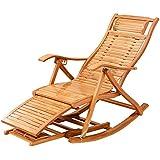 椅子デッキ折りたたみ大人竹ロッキングチェアリクライニングチェアシエスタ椅子は足裏マッサージを破る高齢者ホームレジャーチェア昼食の議長を務めます