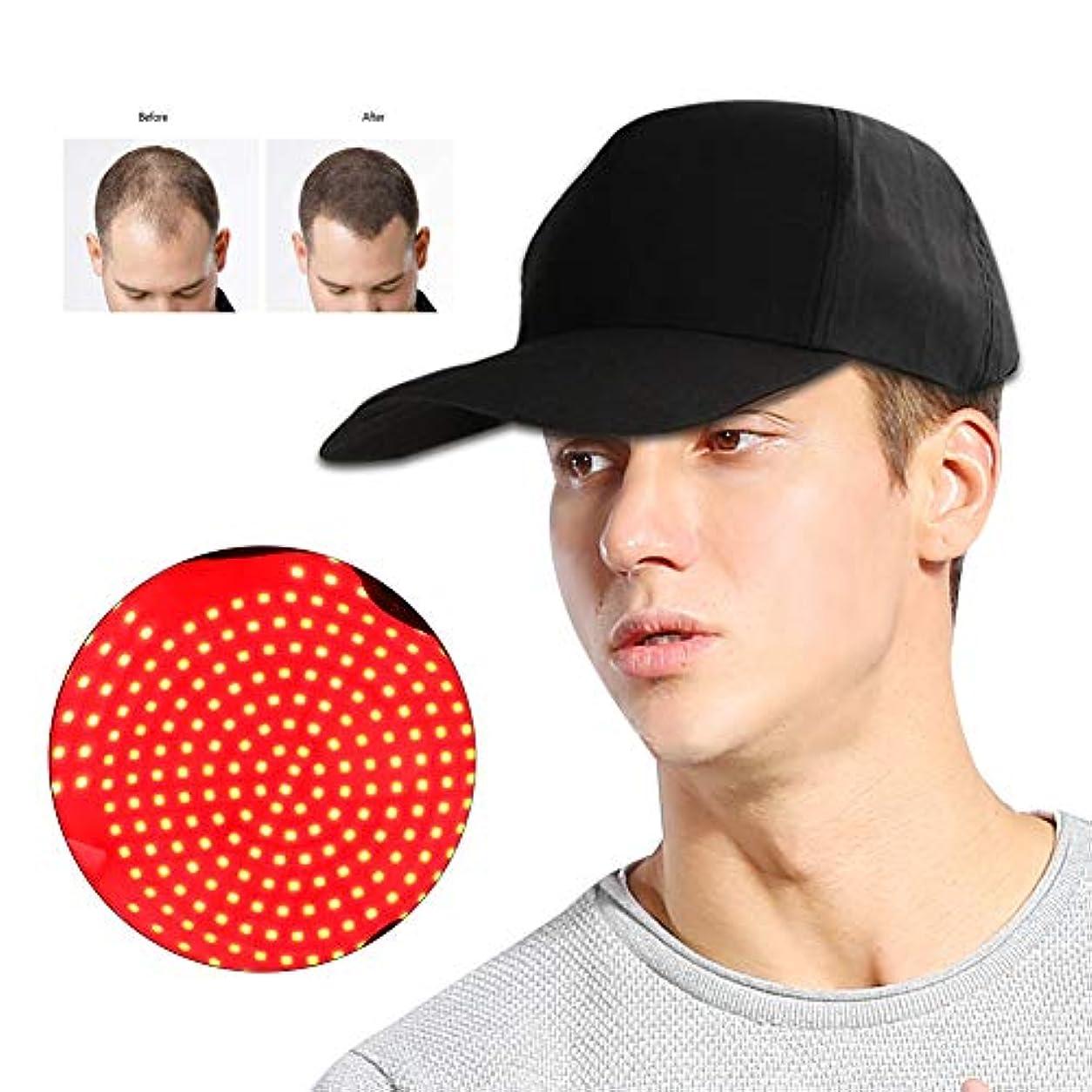 穀物光電ナチュラル脱毛キャップ、家庭用抗脱毛クリアニングハットヘルメットシステム成長器具オイルコントロール調節可能なヘアケアデバイス(280個)