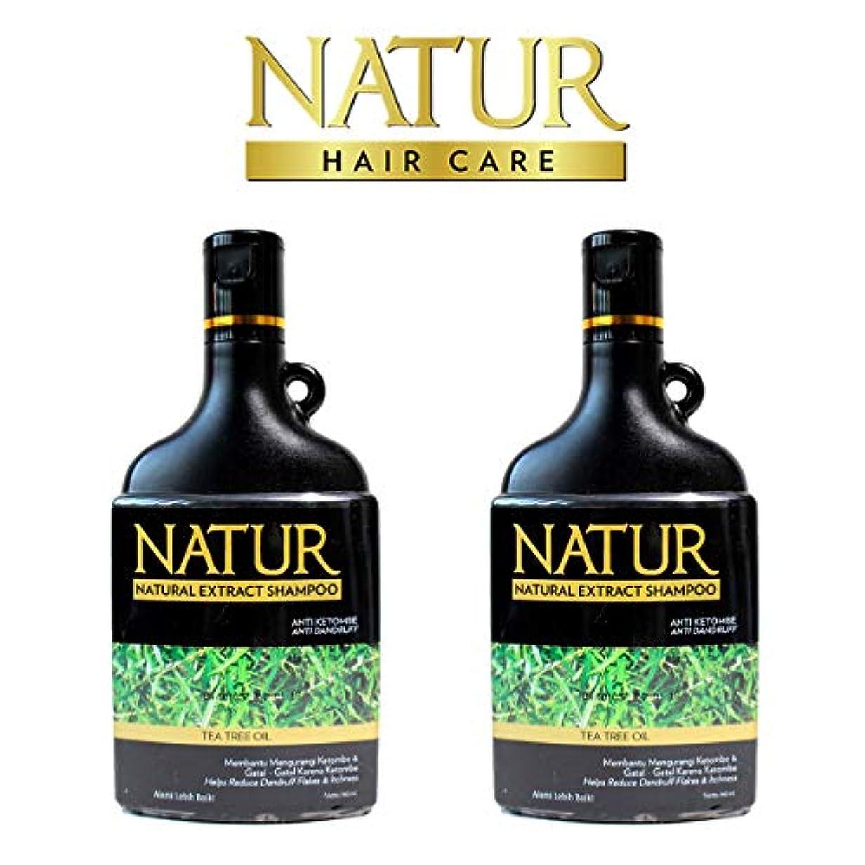 増強する振る合成NATUR ナトゥール 天然植物エキス配合 ハーバルシャンプー 140ml×2個セット Tea tree oil ティートゥリーオイル [海外直商品]