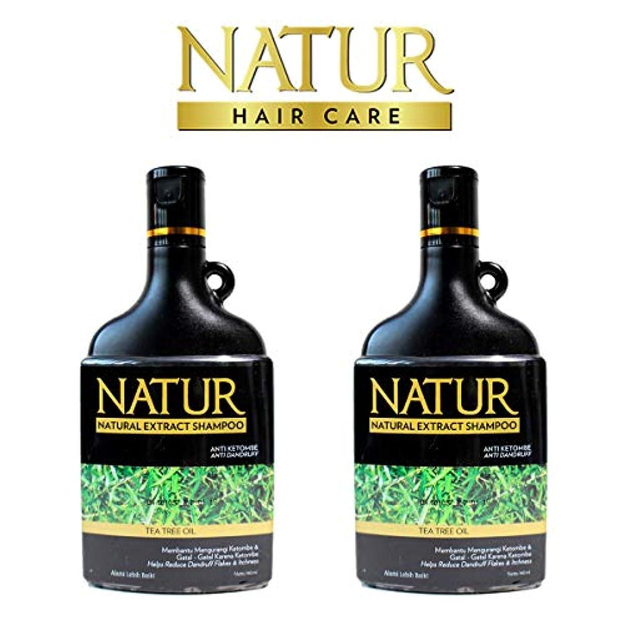 多年生既に一瞬NATUR ナトゥール 天然植物エキス配合 ハーバルシャンプー 140ml×2個セット Tea tree oil ティートゥリーオイル [海外直商品]