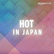 Hot In Japan