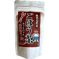 鹿児島県産ゴボウ茶ティーパック 2g×10P