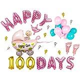 Funpa 風船 バルーン 45cm 豪華セット ベビーシャワー パーティー 100日 記念日 お祝い 可能 壁 掛け飾り アクセサリー アルミ箔 (ピンク)