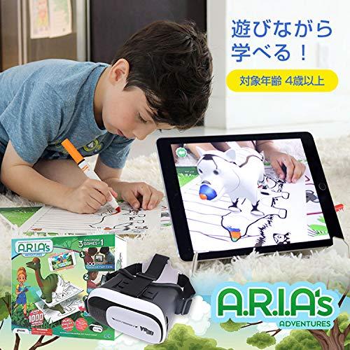 ぬり絵 おもちゃ VR アニマル 知育 学べる 玩具 3D 立体 映像 スマホ タブレット 入学祝い