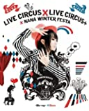 NANA MIZUKI LIVE CIRCUS×CIRCUS+×WINTER FESTA(多売特典なし) [Blu-ra…