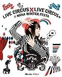 「NANA MIZUKI LIVE CIRCUS×CIRCUS+×WINTER FESTA(多売特典なし) [Blu-ray]」のサムネイル画像