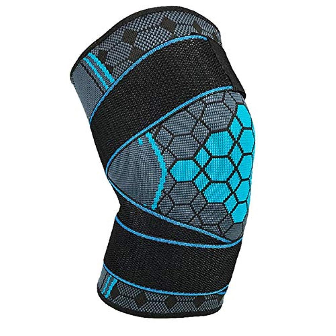 ペルメル荒野形状快適な膝パッドヨガスポーツ保護パッドバレーボール落下膝サポート安全膝パッド耐久性膝ブレース-ブルーL