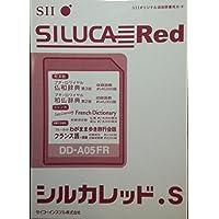 SII シルカカード レッド DD-A05FR (フランス語カード)