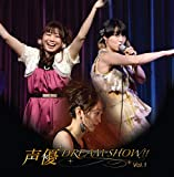 声優 Dream Show!! Vol.1