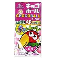 【お菓子バラ売り】 森永 チョコボールいちご