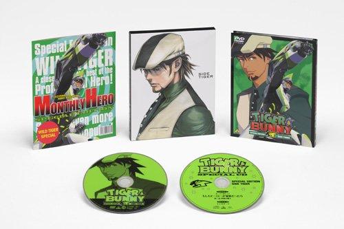 TIGER & BUNNY SPECIAL EDITION SIDE TIGER [最終巻] (初回限定版) [DVD]