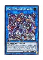 遊戯王 英語版 COTD-EN050 Ningirsu the World Chalice Warrior 星杯戦士ニンギルス (シークレットレア) 1st Edition