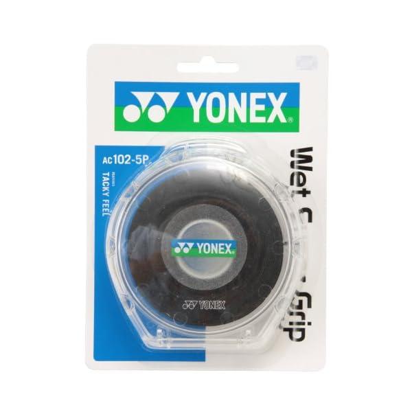 ヨネックス(YONEX) テニス バドミント グ...の商品画像