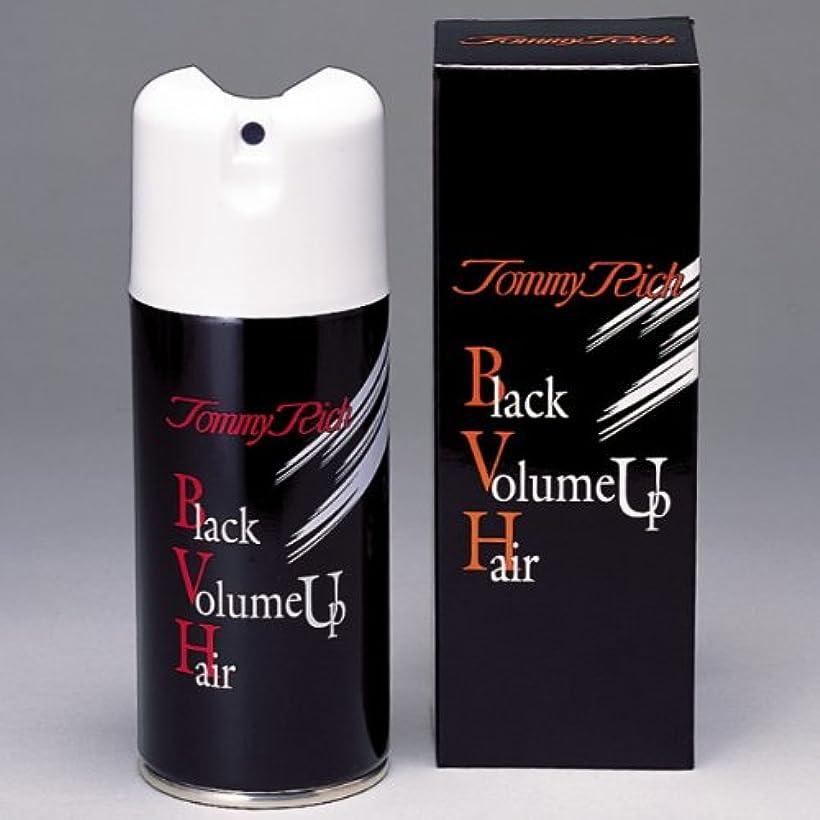 明らかに必要とする上流の『ブラックヘアー』 (ブラック)