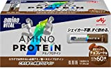「アミノバイタル®」アミノプロテイン チョコレート味 60本入箱