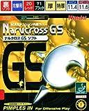 ナルクロスGSソフト ニッタク 卓球ラバー 攻撃用裏ソフトラバー NR-8697 特厚 レッド