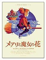 ポスター トム ウェイレン Mondo スタジオジブリ メアリと魔女の花 限定150枚 手書きナンバリング入り