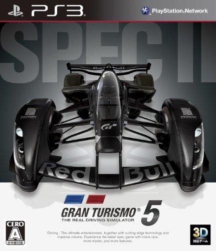グランツーリスモ5 Spec II - PS3