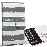 スマコレ ploom TECH プルームテック 専用 レザーケース 手帳型 タバコ ケース カバー 合皮 ケース カバー 収納 プルームケース デザイン 革 ボーダー 白 グレー 012519