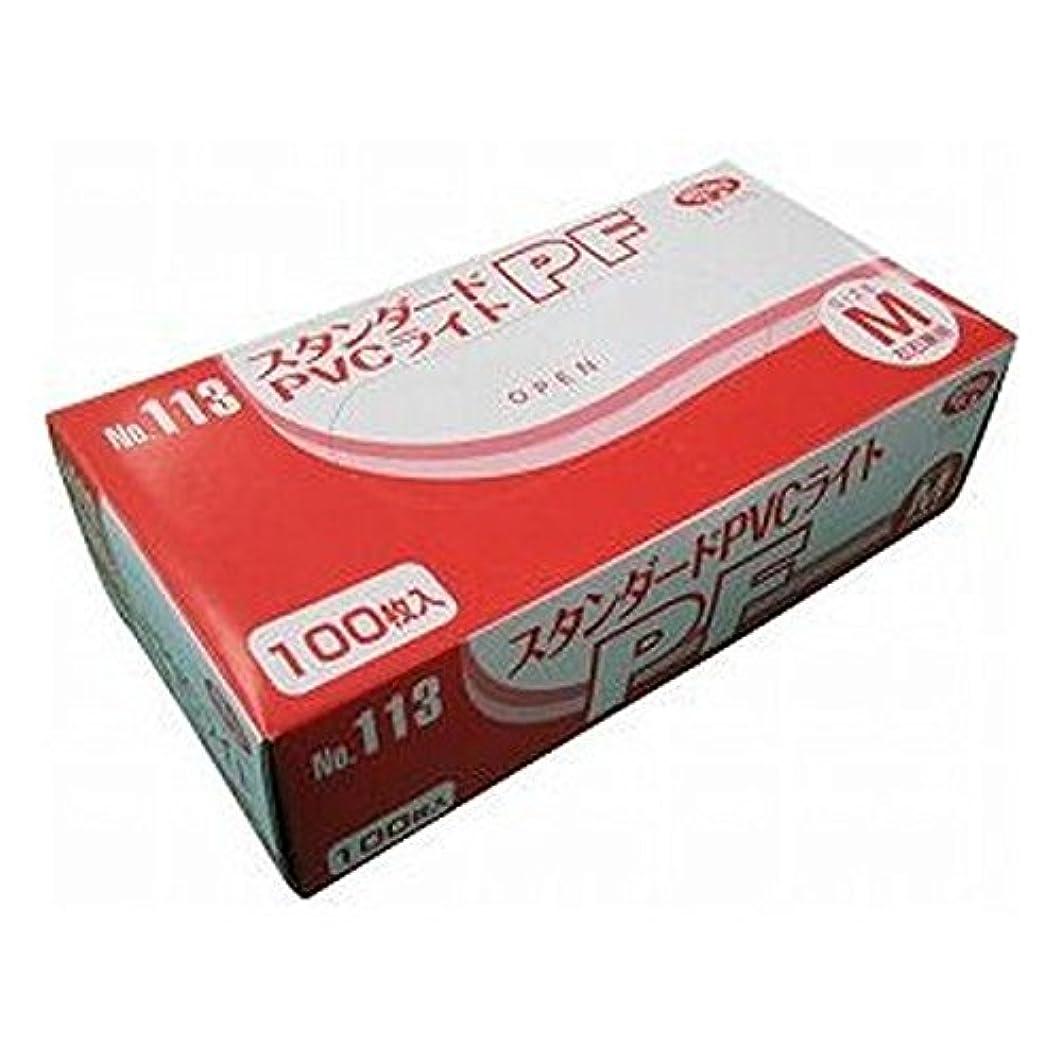記事麻酔薬太字スタンダードPVCライト Mサイズ 100枚入 パウダーフリー 使い捨て手袋