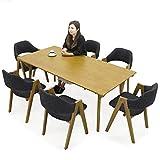 ダイニングテーブルセット 6人 7点 テーブル幅180 オーク 無垢 天然木 ハーフアームチェア 座面 ファブリック 布地 北欧 モダン おしゃれ