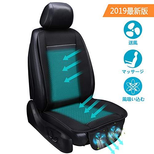 カーシートカバー 車 座席 シートクッション 冷風送風 風吸い込む マッサージ 機能搭載 風量3段階調整可能 エアーシート クール カーシート カバー 涼しい 通気性優れ 取り付き簡単 12V/24V車対応 (ブラック, 24V車対応)