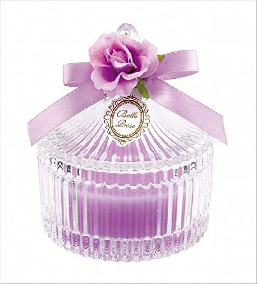 ずっと素朴な関連付けるカメヤマキャンドル( kameyama candle ) ベルローズキャニスター 「 パープル 」 キャンドル