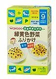 和光堂 緑黄食野菜ふりかけ さけ/おかか (2.2g×6)×4箱