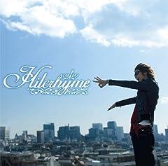 Hilcrhyme「大丈夫」のジャケット画像