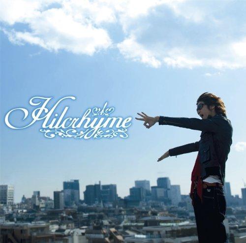 「Hilcrhyme/大丈夫」が泣ける曲ランキング1位に?!歌詞を徹底解釈!初回限定盤(DVD付)♪の画像