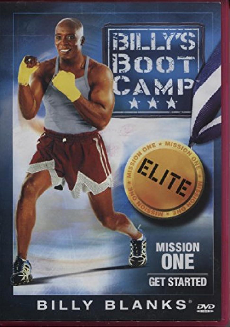代理店投資する証言するBootcamp Elite Mission One: Get Started [DVD]