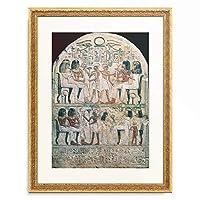 作者不明 (古代エジプト画 Agyptisch) 「Funerary stela (156 BC).」 額装アート作品