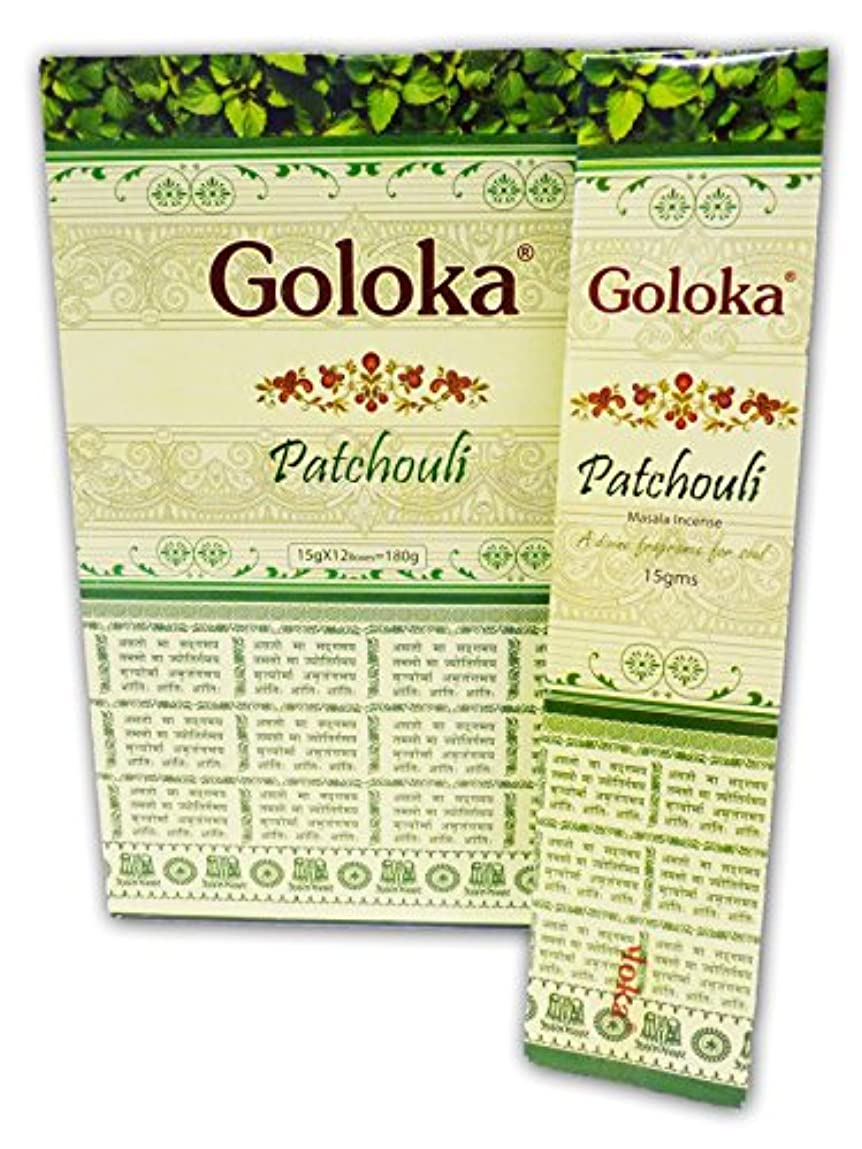 ボーカル潤滑する同行するGoloka Patchouli Incense, 15 Gms x 12 Packs