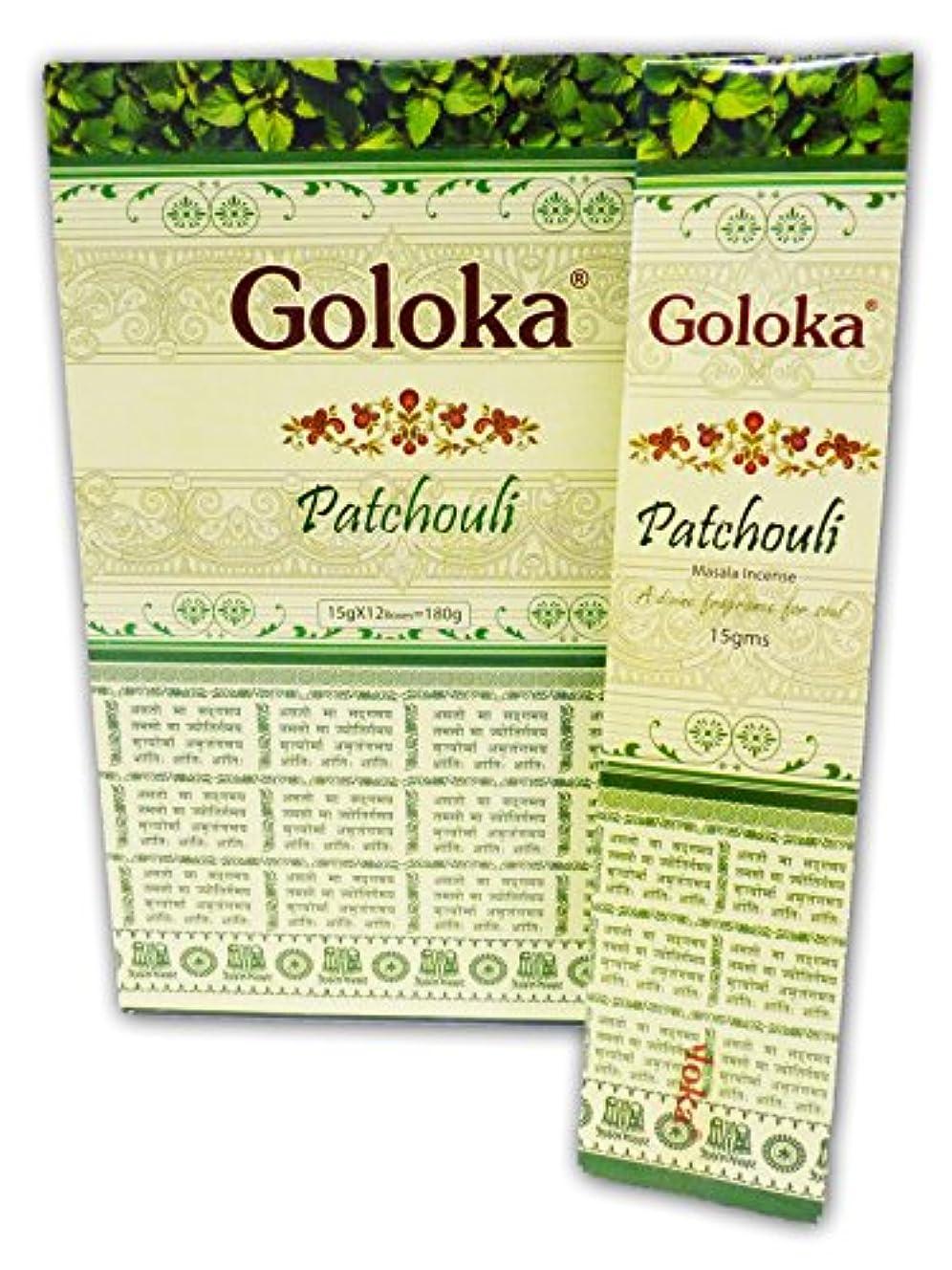 毒性計器英語の授業がありますGoloka Patchouli Incense, 15 Gms x 12 Packs