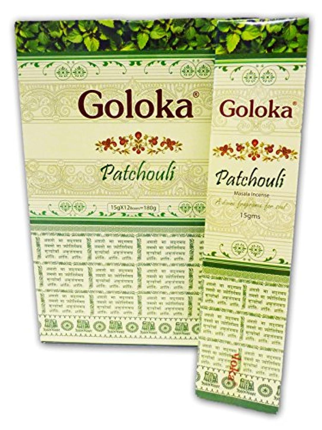 自伝蒸留するに向けて出発Goloka Patchouli Incense, 15 Gms x 12 Packs