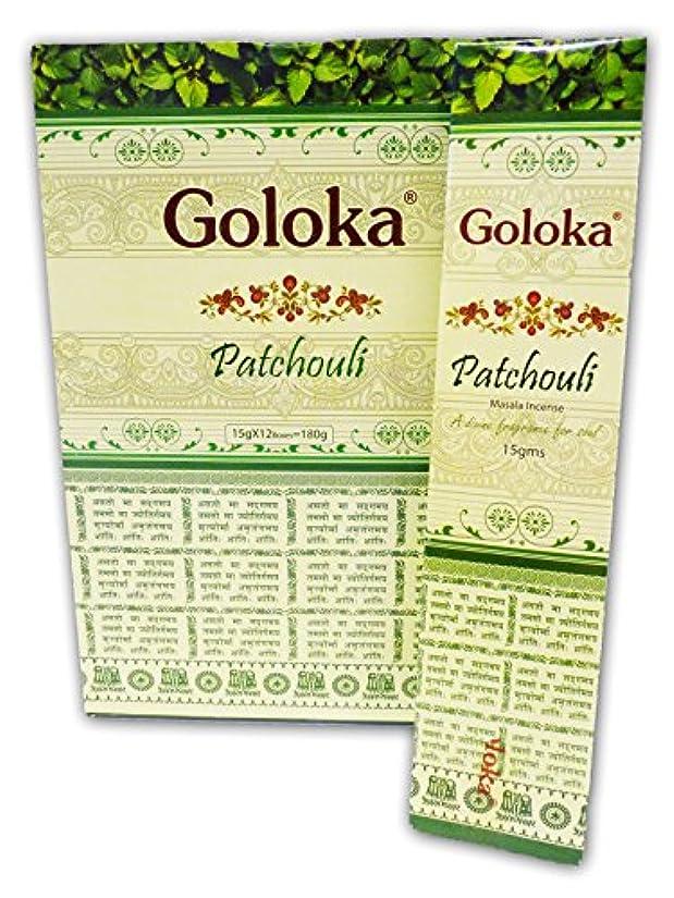 ハプニング苗適度なGoloka Patchouli Incense, 15 Gms x 12 Packs
