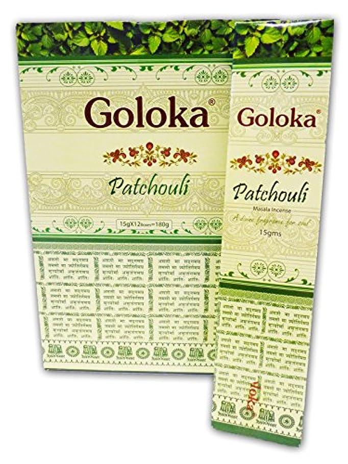 に負ける言い聞かせる松明Goloka Patchouli Incense, 15 Gms x 12 Packs