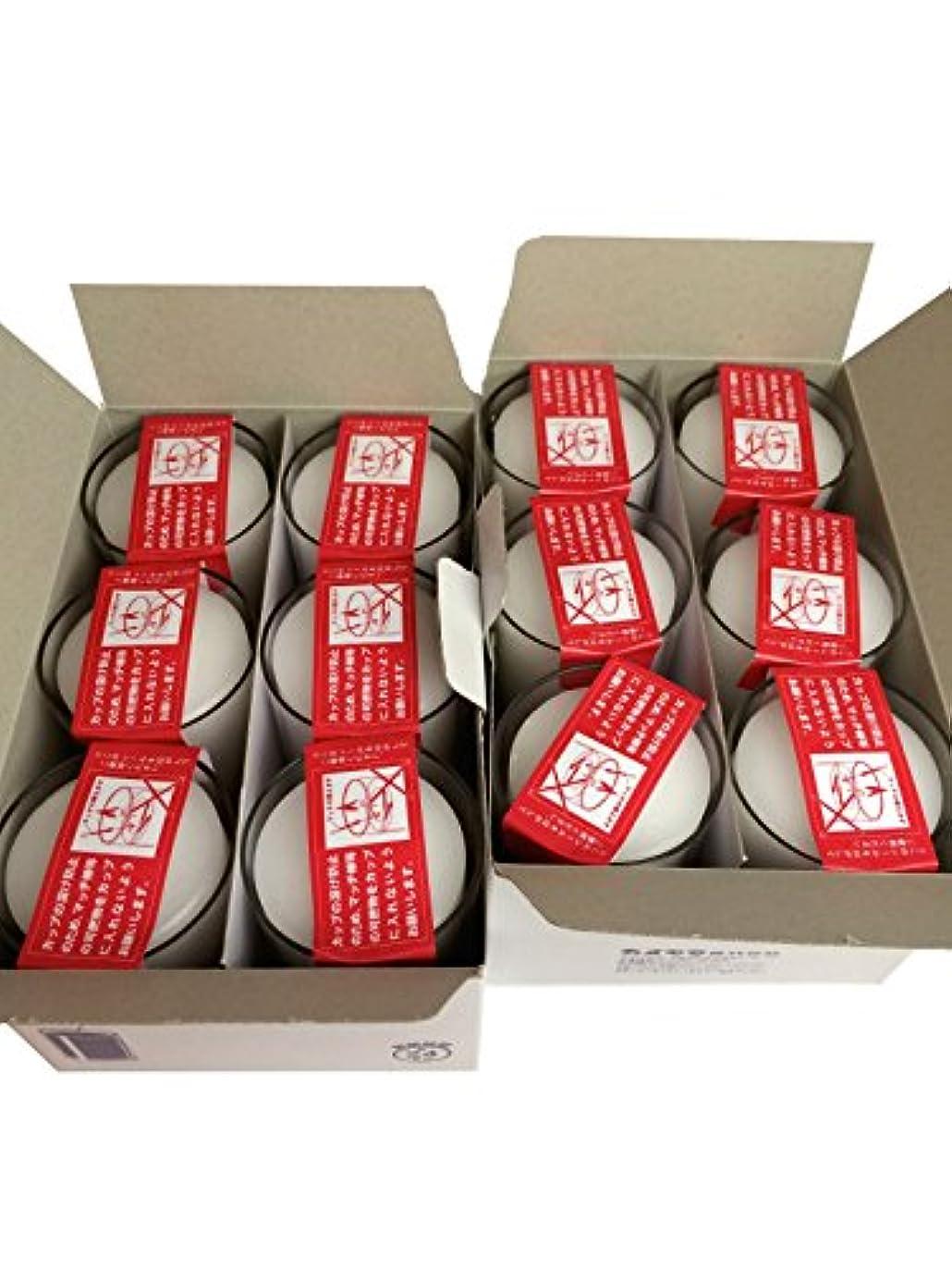 インゲン看板ほこりっぽいカメヤマローソク 長時間 24時間 ボーティブ カップ入り(6個×2箱set) 石のさかい 粗品付き