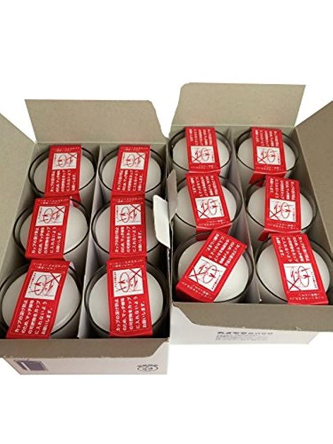 茎ホールド採用カメヤマローソク 長時間 24時間 ボーティブ カップ入り(6個×2箱set) 石のさかい 粗品付き