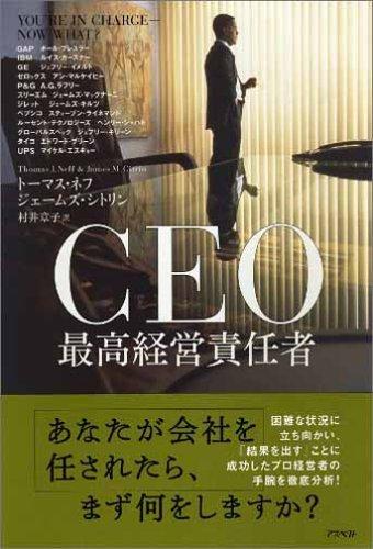 CEO 最高経営責任者の詳細を見る